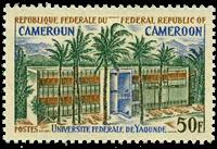 Cameroun - YT  493
