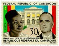 Cameroun - YT  494
