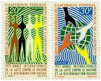 Cameroun - YT  499-500