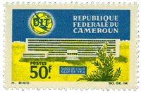 Cameroun - YT  421
