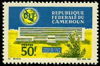 Cameroon - YT  421