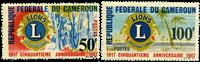 Cameroun - YT  436-37