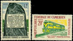 Cameroun - YT  392-93 - Postfrisk