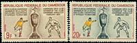 Cameroun - YT  399-400