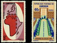 Cameroun - YT  401-02 - Postfrisk