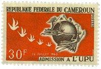 Cameroun - YT  403