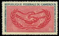 Cameroun - YT  404