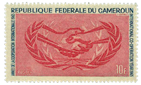 Cameroon - YT  404