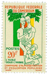 Cameroun - YT  360 - Postfrisk