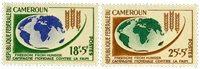 Cameroun - YT  365-66