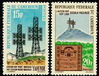 Cameroun - YT  367-68