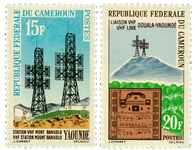 Cameroun - YT  367-68 - Postfrisk