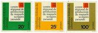 Cameroun - YT  369-71