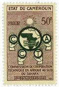 Cameroun - YT  313 - Postfrisk