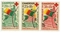 Cameroun - YT  314-16 - Postfrisk