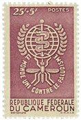 Cameroun - YT  338
