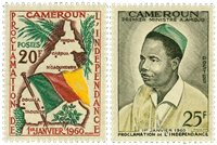 Cameroun - YT  310-11 - Postfrisk