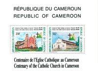 Cameroun - YT  BL30