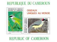 Cameroun - YT  BL29