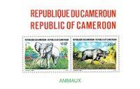 Cameroun - YT  BL28