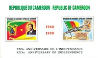Cameroun - YT  BL26