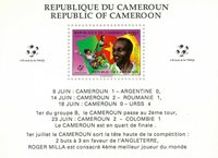 Cameroun - YT  BL25