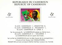 Cameroun - YT  BL25 - Postfrisk