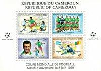 Cameroun - YT  Bl24