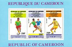 Cameroun - YT  BL22 - Postfrisk