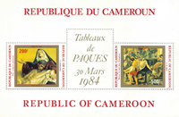 Cameroun - YT  BL21