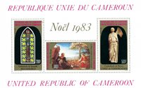 Cameroun - YT  BL20