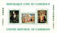 Cameroun - YT  BL18