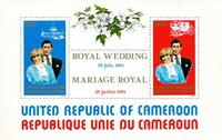 Cameroun - YT  BL17