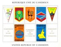 Cameroun - YT  BL16