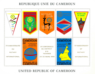 Cameroun - YT  BL16 - Postfrisk