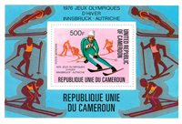 Cameroun - YT  BL15