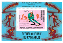 Cameroun - YT  BL15 - Postfrisk