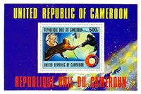 Cameroun - YT  BL14 - Postfrisk