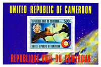Cameroun - YT  BL14