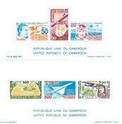 Cameroun - YT  BL12-13 - Postfrisk