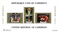 Cameroun - YT  BL11 - Postfrisk
