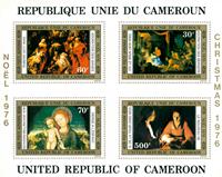 Cameroun - YT  BL10 - Postfrisk