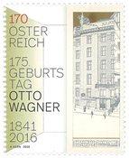 奥地利邮票 奥托·瓦格纳诞辰175周年 新邮1枚