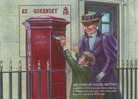 根西岛邮票 邮政创办500年纪念邮票 小型张