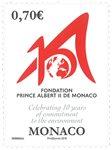 Monaco - Prince Albert II Foundati * - Timbre neuf