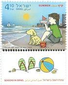 以色列邮票 2016以色列四季之夏季 新邮 1枚