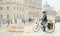 奥地利邮票 邮政历史车辆系列--收信自行车 小型张