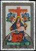 Austria - Glass Hinterglass effect Pieta and Cross - Cancelled souvenir sheet