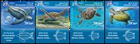 Israël - Tortues de mer - Série neuve 4v