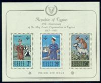 Cypern - 1963